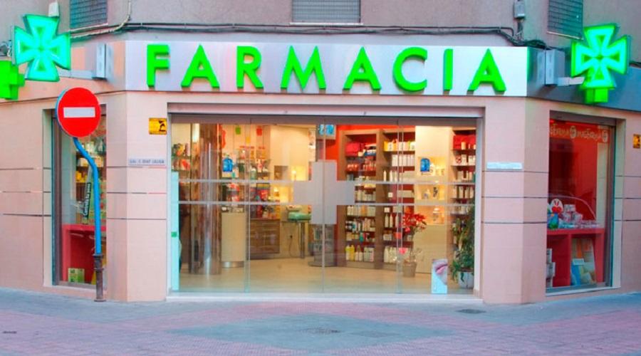 Come avere una farmacia alla moda